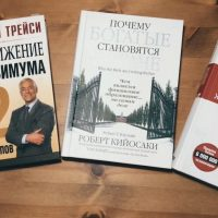 Топ 10 книг по саморазвитию, которые могут изменить вашу жизнь